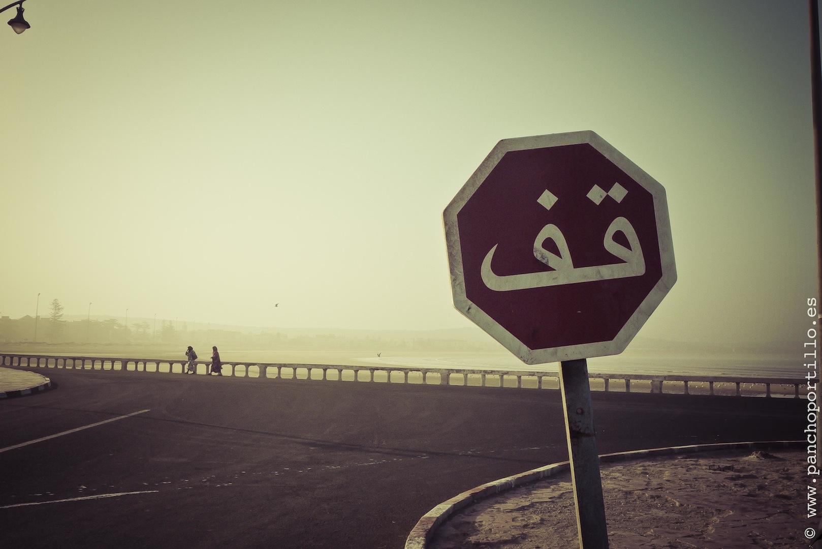 Essaouira-13-L1040688