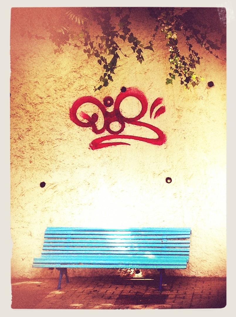 Graffiti-14-IMG_2812